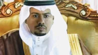 """Photo of ترقية """" الشبيلي"""" الى المرتبة الحادية عشر بإمارة منطقة جازان"""