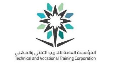 Photo of التدريب التقني بعسير يبدأ في برنامج تهيئة المتدربين والمتدربات الجدد