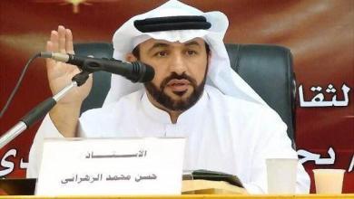 Photo of ادبي الباحة يختتم فعاليات مهرجان الا رسول الله وسط اشادة ثقافية عربية
