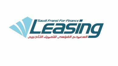 Photo of السعودي الفرنسي للتمويل التأجيري لعملائه: اختر سيارتك وتأمينك