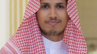 """Photo of """"السويهري"""" يحصل على الماجستير من جامعة أم القرى بامتياز"""