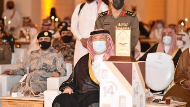 Photo of في الدور ١٤ لجائزة جازان للتفوق والابداع: ثلاثة جوائز لتعليم صبيا وتكريم من أمير المنطقة
