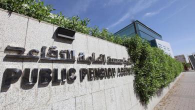 Photo of تنبيه هام من «التقاعد» للمستفيدين بشأن صرف معاش نوفمبر