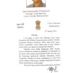 "Shri Devendra Fadnavis, Hon'ble Chief Minister, Maharashtra congratulated ""Maharaja Jassa Singh Ramgarhia Sikh Welfare Forum"" on the release of it's first Member Directory."