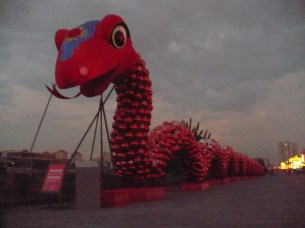 Giant snake on the wall