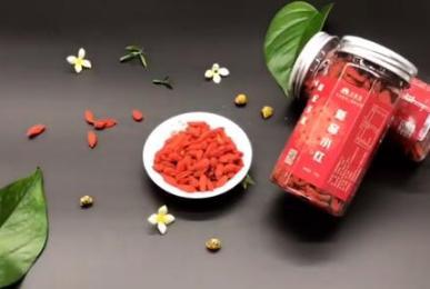 Mingjuyang Goji berries