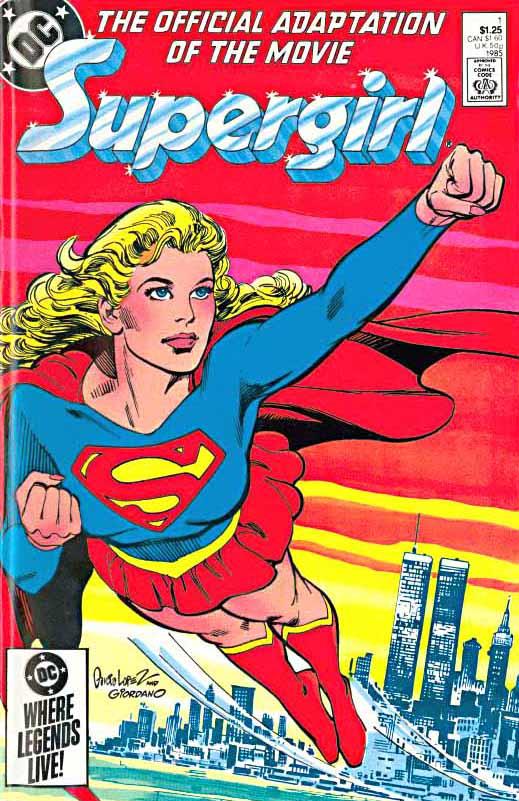 supergirlmovie1