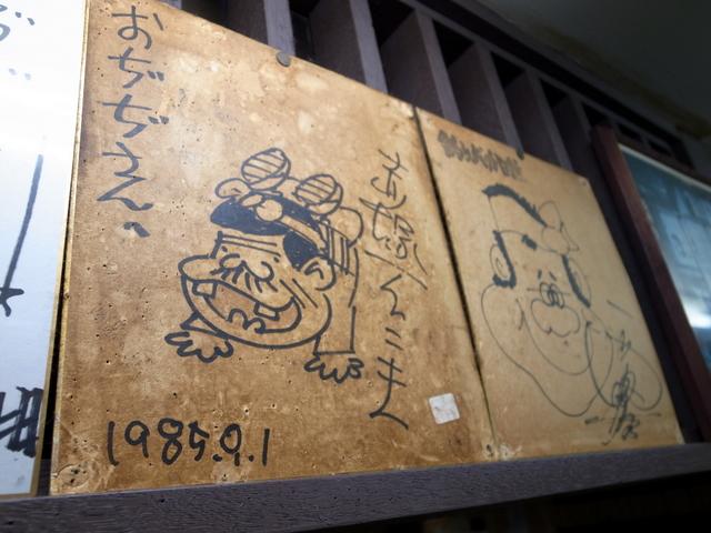 赤塚不二夫サイン