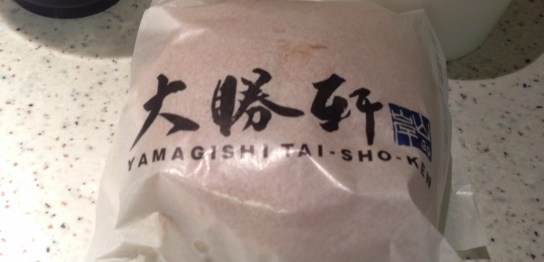 大勝軒 元祖つけ麺バーガー