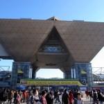 第42回 東京モーターショー。