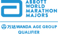 The MK Marathon is an Abbott World Major Age Group Qualifier Event