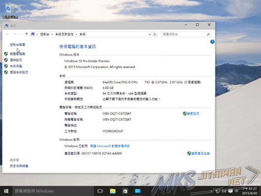 Windows 10 x64-2015-04-30-13-27-08
