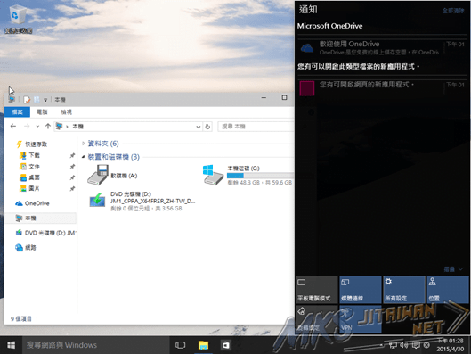 Windows 10 x64-2015-04-30-13-28-29
