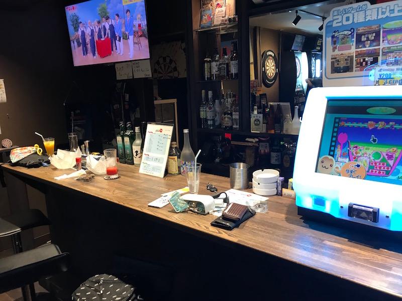 Darts Lounge Arrow9