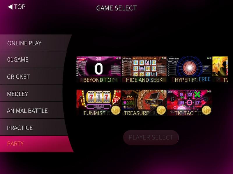 グランボード3sゲーム画面7