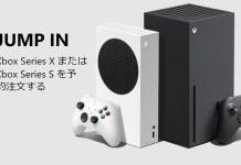 Xbox Jaapan