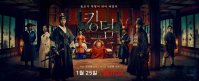 Drama Korea Kingdom Subtitle Indonesia