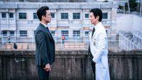 Download Doctor Prisoner Korean Drama