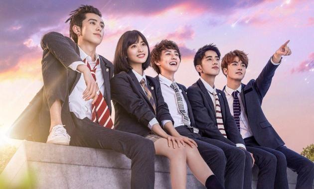 Download Meteor Garden Chinese Drama