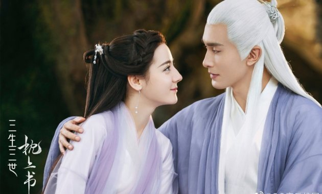 Download Eternal Love of Dream Chinese Drama