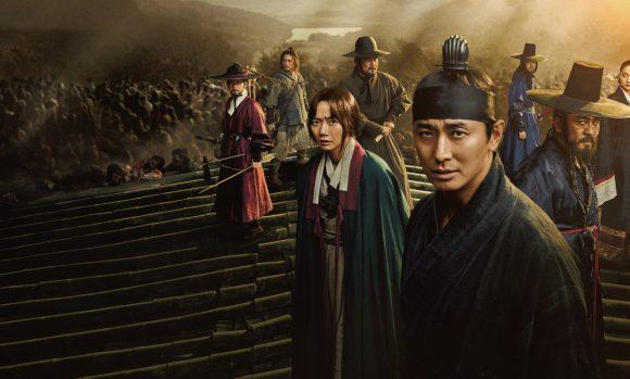 Drama Korea Kingdom Season 2 Subtitle Indonesia