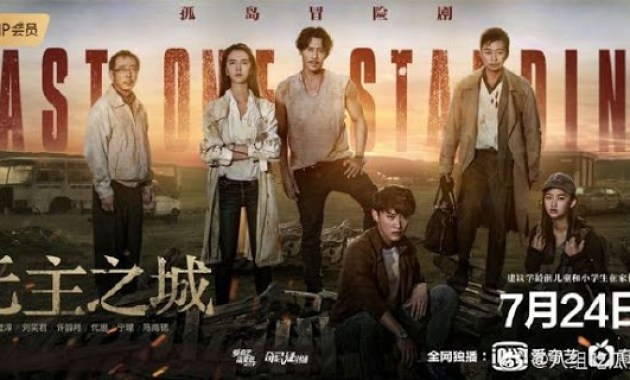 Download Last One Standing Chinese Drama