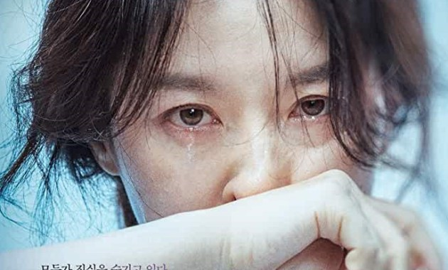 Download Bring Me Home Korean Movie