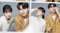 Download More Than Friends Korean Drama