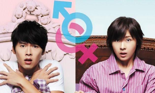 Download Secret Garden Korean Drama