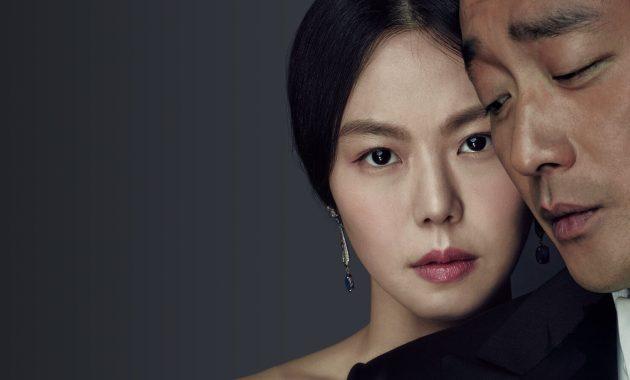 Download The Handmaiden Korean Movie