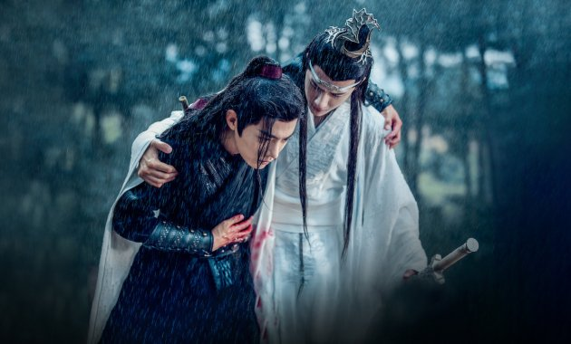 Download The Untamed Chinese Drama