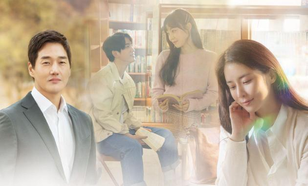 Download When My Love Blooms Korean Drama