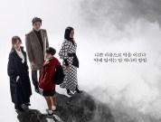 Download The Cursed Korean Drama