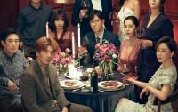 Download Graceful Friends Korean Drama