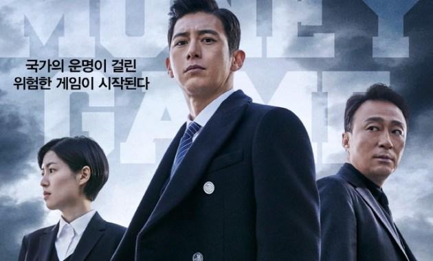 Drama Korea Money Game Subtitle Indonesia