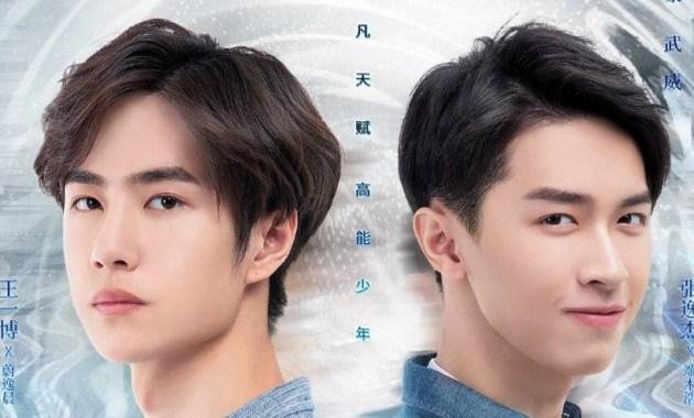 Download My Strange Friend Chinese Drama