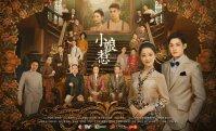 Download The Little Nyonya Chinese Drama