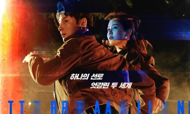 Download Train Korean Drama