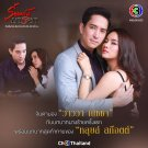 Download Roy Leh Marnya Thailand Drama