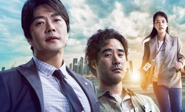Download Delayed Justice Korean Drama