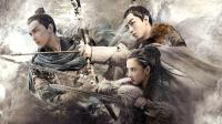 Download Guardians of the Ancient Oath Chinese Drama