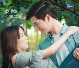 Download Mint To Be Thai Drama