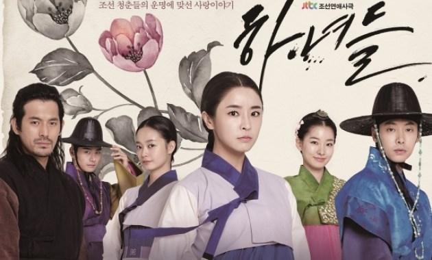 Download More Than a Maid Korean Drama