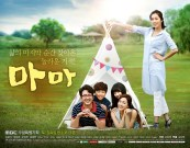 Download Mama Korean Drama