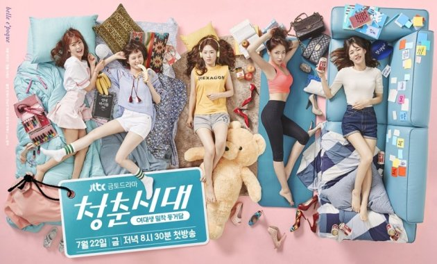 Download Age of Youth Korean Drama
