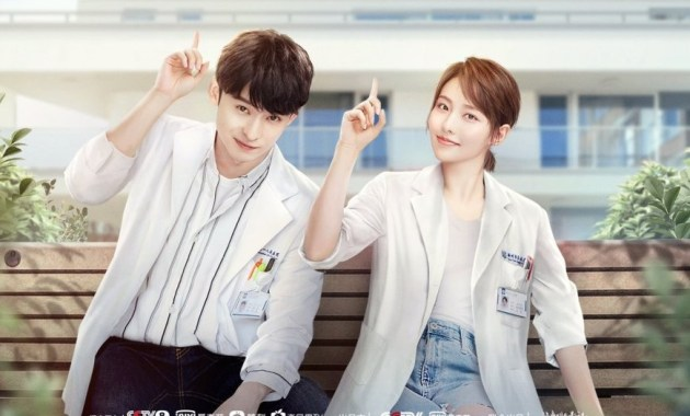 Download Little Doctor Chinese Drama