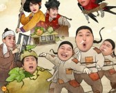 Download New Journey to The West Season 8 Korean Show