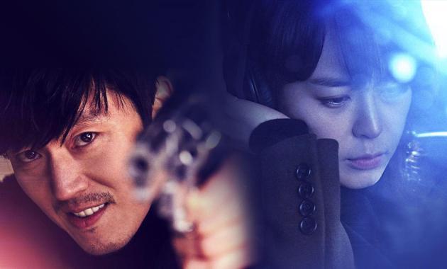 Download Voice Korean Drama
