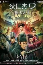 Detective Dee: The Four Heavenly Kings 2018 BluRay 480p & 720p Movie Download and Watch Online