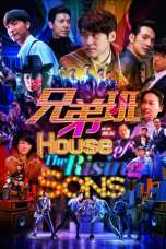 House of the Rising Sons 2018 BluRay 480p & 720p Full HD Movie Download
